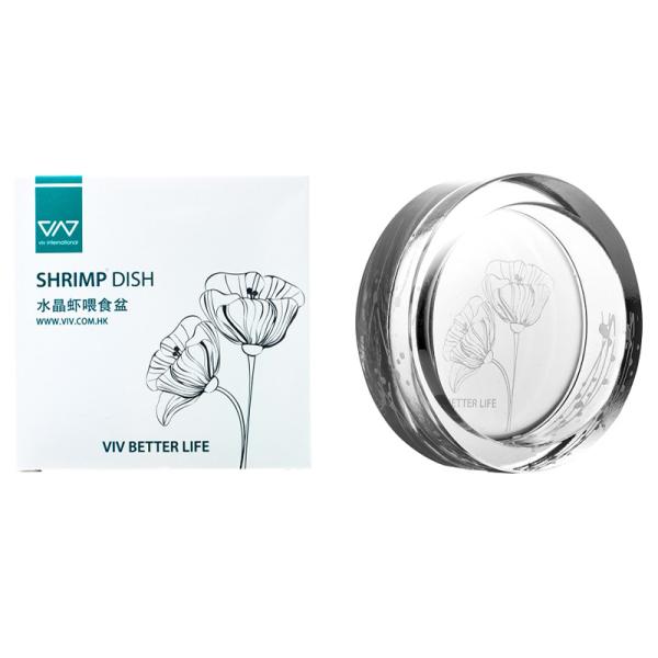 VIV Premium Garnelenfutterschüssel 6 cm